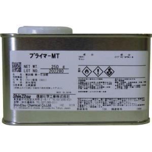 PR-C-250 信越 プライマーC