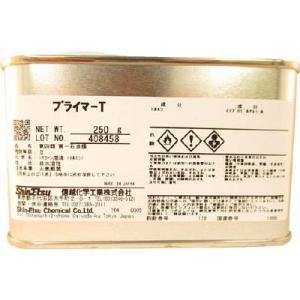 PR-T-250 信越 プライマーT