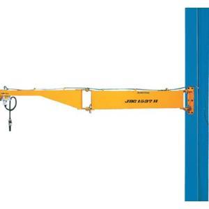 JBC1537H スーパー 柱取付式ジブクレーン(シンプル型)容量:160kg