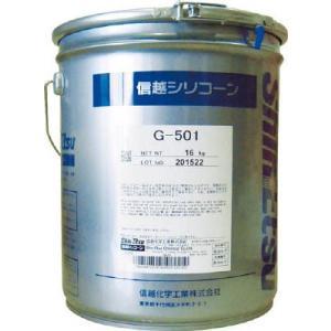 G501-16 信越 シリコーングリース G501−16kg 白