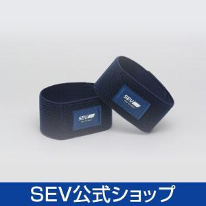 SEV HPベルト ライフ 〜特許技術SEV搭載 手首・足首をサポート〜|sev