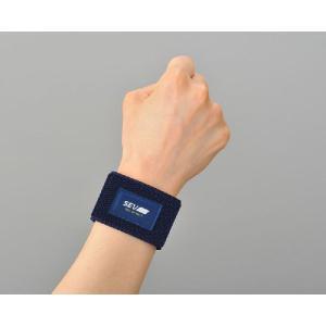 SEV HPベルト ライフ 〜特許技術SEV搭載 手首・足首をサポート〜|sev|02