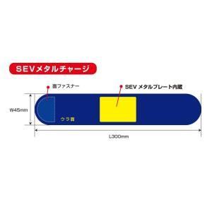 SEV HPベルト ライフ 〜特許技術SEV搭載 手首・足首をサポート〜|sev|03