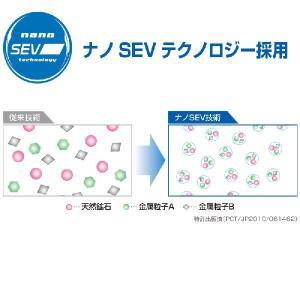 SEV HPベルト スポーツ 〜特許技術SEV搭載 手首・足首をサポート〜|sev|04