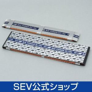 SEVビッグパワーシリーズ 【セット: シングル】 〜吸排気の流れをスムーズに〜|sev