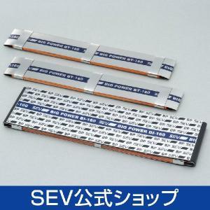 SEVビッグパワーシリーズ 【セット: デュアル】 〜吸排気の流れをスムーズに〜|sev