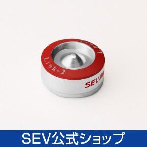 SEV リンク+2 〜駆動系本来の性能を引き出し、スムーズな乗り心地へ〜|sev