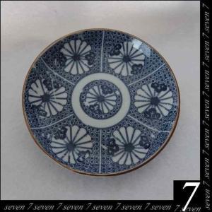 骨董 大正時代◆◆印番手 菊図◆◆取皿 中皿◆◆3枚組 和食器【中古】|seven-77