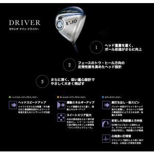 ダンロップ ゼクシオ 9 メンズ ドライバー MP 900 カーボンシャフト XXIO9 ナイン 新品 (正規取り扱い店 メーカー保証有り)送料込|seven-g|02