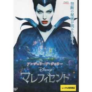 マレフィセント レンタル版DVD(出演者)アンジェリーナジョ...