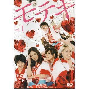 モテキ 全4巻セット テレビドラマレンタル版DVD(出演者)森山未來, 満島ひかり, 松本莉緒