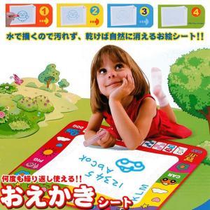 おえかき お絵描き シート 80×60cm 水 知育玩具 お絵描 ぬりえ 塗り絵 おもちゃ 子供 キ...