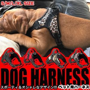 犬 ハーネス ベスト ペット 服 ふっくら生地  胴輪 キャット ドッグ メッシュ ドッグウェア 小...