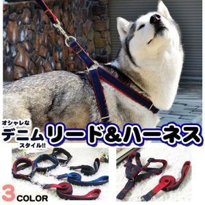 犬 猫 ハーネス リード ペット デニム 胸あて ベスト  胴輪 キャット ドッグ メッシュ