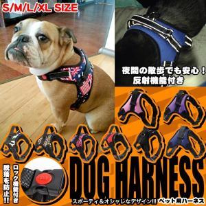 犬 ハーネス ベスト ペット ロック機能 付 服  胴輪 キャット ドッグ メッシュ ドッグウェア ...