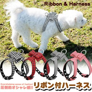 犬 猫 ハーネス チェック ペット 服  胴輪 キャット ドッグ リボン
