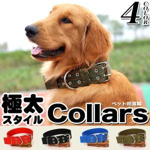 犬 首輪 首や喉に優しい ペット ドッグ ペットグッズ 太い 極太 幅広 小型犬 中型犬 大型犬