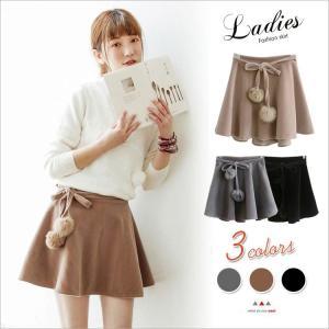春 スカート レディース ショットスカート 半身裙スカート ファッション 無地 かわいい A字スカート 送料無料    傘スカート|sevencats