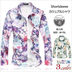 カジュアルシャツ 長袖 シャツ メンズ 花柄シャツ 長袖  ボタンダウン アロハシャツ メンズシャツ 金糸  大きいサイズ7XL 新作 送料無料 sevencats