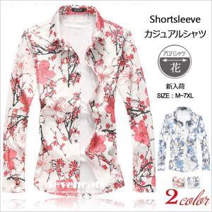 花柄シャツ 長袖 シャツ メンズ カジュアルシャツ ボタンダウンシャツ メンズ長袖シャツ  トップス アロハシャツ 大きいサイズ 送料無料 sevencats