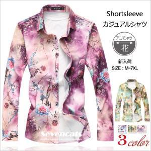 花柄シャツ メンズ  カジュアルシャツ 長袖シャツ おしゃれシャツ アロハシャツ 長袖 開襟シャツ メンズ長袖シャツ 送料無料 大きいサイズ sevencats
