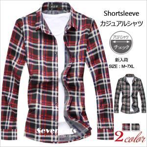 カジュアルシャツ メンズ  長袖シャツ チェック柄 開襟シャツ アロハシャツ 着痩せ 大きい ビッグサイズ 送料無料 sevencats