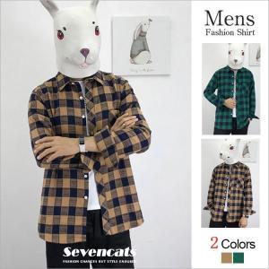 長袖シャツ メンズ チェックシャツ カジュアルシャツ コットンシャツ ボタンダウンシャツ 学生シャツ チェック柄 トップス 通学 ファッション 送料無料 sevencats