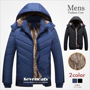 中綿ジャケット メンズ コート 冬 新作 防寒 ジャケット ブルゾン 冬物 厚手 メンズアウター 中綿コート 裏起毛 フード 送料無料|sevencats