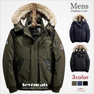 中綿ジャケット メンズ ジャケット 冬 新作 防寒 ジャケット ブルゾン 冬物 厚手 メンズアウター 中綿コート フード付き 送料無料|sevencats