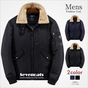 中綿ジャケット メンズ ジャケット 冬 新作 中綿コート 防寒 ライダースジャケット ブルゾン 冬物 厚手 メンズアウター ショート丈 送料無料|sevencats