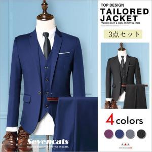 ビジネススーツ メンズ 3ピーススーツ スーツセット 春 新作 紳士用 スリーピーススーツ ビジネス ベスト付き テーラードジャケット メンズ 送料無料|sevencats