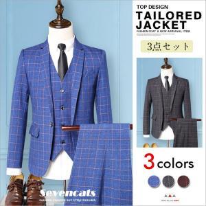 ビジネススーツ メンズ 3ピーススーツ スーツセット スリーピーススーツ ビジネス ベスト付き テーラードジャケット チェック柄 春 新作 送料無料|sevencats