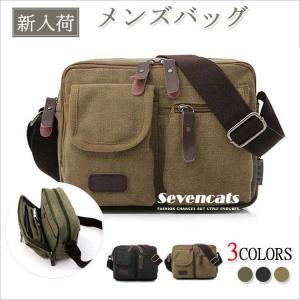 メッセンジャーバッグ メンズ  バッグ ショルダーバッグ 帆布バッグ キャンバス 肩がけバッグ メンズカバン カジュアルバッグ 鞄 送料無料 sevencats