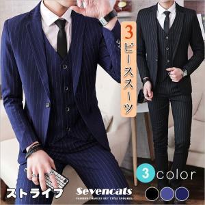 商品名  スリーピース メンズ ビジネススーツ ストライプ ブレザー スーツセット 3ピーススーツ ...