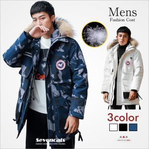 ダウンジャケット メンズ ダウンコート ビジネスコート 厚手 ロングコート フード付き 通勤 ジャケット アウター 冬 防寒 迷彩柄 新作 送料無料|sevencats