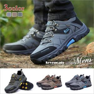 トレッキングシューズ メンズ 登山靴 ランニングシューズ 軽量 ウォーキングシューズ アウトドア スポーツシューズ 透気 防水 靴 送料無料 sevencats