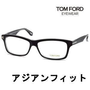 トムフォード メガネ 芸能人 サングラス メンズ レディース 度付き 度入り 調光 FT5146F ...