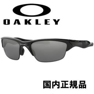 ※ アジアンフィットです。  ★ ブランド  OAKLY(オークリー)    ★ 品目  サングラス...