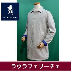 ラウラフェリーチェ コート 48サイズ リバーシブル メンズ服 秋冬 セール40%OFF ラウラ|sevenebisu-net