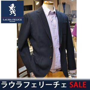 ラウラフェリーチェ メンズ ジャケット セール35%OFF 春夏 紺ネイビー 130-1004 Mサイズ|sevenebisu-net