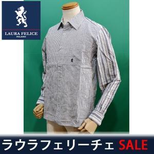 ラウラフェリーチェ メンズ シャツ セール35%OFF 春夏 紺ストライプ 26カラー 日本製|sevenebisu-net