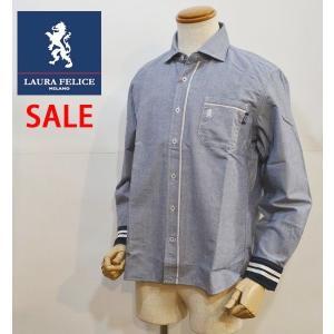 35%OFFセール ラウラフェリーチェ メンズシャツ 紺ネイビー 無地 メンズ服 日本製|sevenebisu-net