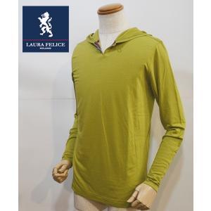 35%OFFセール ラウラフェリーチェ メンズ 長袖 Tシャツ グリーン パーカー 無地 メンズ服 日本製|sevenebisu-net