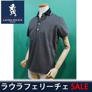 ラウラフェリーチェ ビアネロ メンズ ポロシャツ セール35%OFF 春夏 黒 日本製|sevenebisu-net
