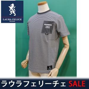 ラウラフェリーチェ メンズ Tシャツ 半袖 セール35%OFF 春夏 230-5572 日本製|sevenebisu-net