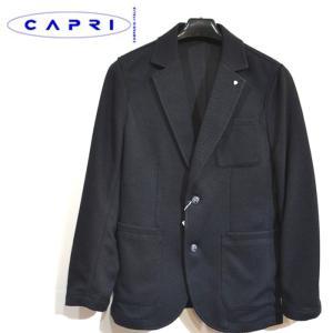 カプリの秋冬向けジャケットです。  シンプルながら、立体的で高級感のある素材感が魅力。 1枚羽織れば...