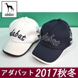 アダバット メンズ キャップ 帽子 ゴルフウェア 2017秋冬 新作 日本製 AM03001|sevenebisu-net