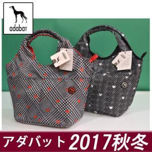 アダバット adabat レディース バッグ 手提げ ポーチ 2017秋冬新作 AL03110|sevenebisu-net