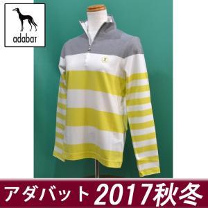 アダバット adabat レディース 長袖 ZIP ポロシャツ イエロー ゴルフウェア 日本製 AL13022|sevenebisu-net