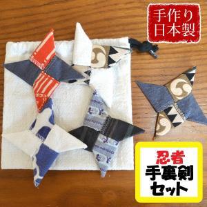 手裏剣 おもちゃ 忍者 収納袋付き 布おもちゃ 手作り 日本製|sevenebisu-net